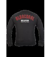 Белояр - Oldschool