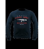 Белояр - Pagan Army